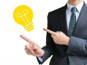 企業における知的財産権の重要性とは