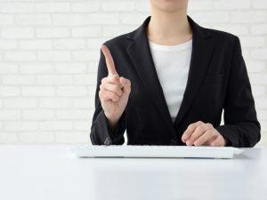 特許ライセンス契約書作成時の注意点や必須項目とは